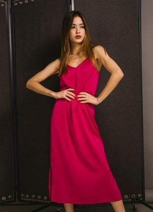 Яркое платье в бельевом стиле