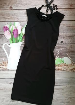 Вечернее нарядное платье 46-48