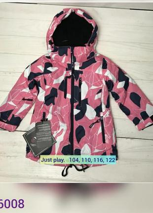 Горнолыжная куртка детская для маленьких