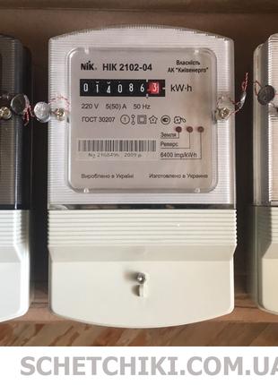 Счетчики Электроэнергии Однофазные НИК 2102-04 (б/у)