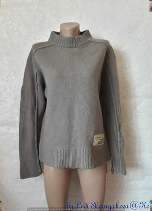 Мега тёплая кофта/свитшот/свитер/толстовка со 100% шерсти в се...