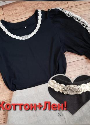 Коттоновая блуза с пышными льняными рукавами