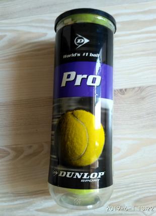Мяч для большего тенниса Dunlop Pro
