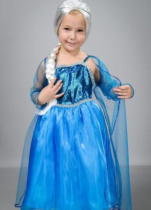 """Детский карнавальный костюм """"Эльза"""""""