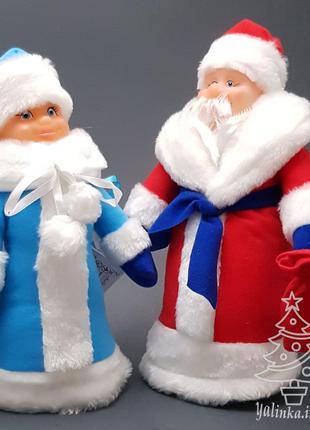Дед Мороз и Снегурочка 30 см 5555