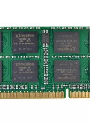 Память DDR 3 1600