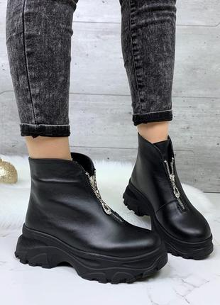 ❤ женские черные зимние кожаные ботинки сапоги полусапожки бот...