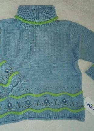 Теплый качественный свитерок