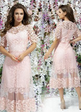 Красивое гипюровое женское платье ниже колен