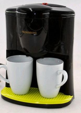 Кофеварка CROWNBERG CB-1560