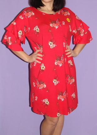 Шикарное новое платье с рюшами 18 размера george