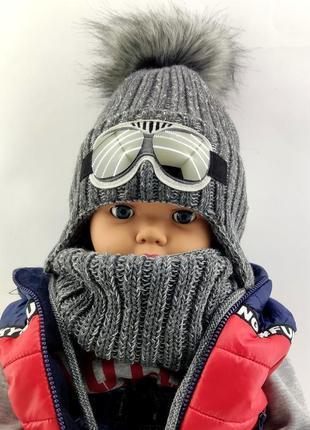 Шапка вязаная детская с очками 50 по 54 размер