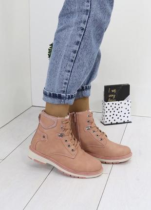 Новые шикарные женские зимние розовые  ботинки