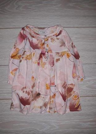 Милое платье i love next  на 6-9 мес