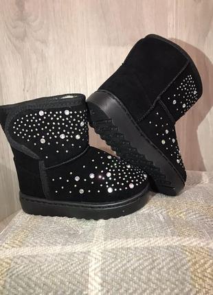 Угги детские зимние ботинки