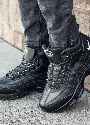 Nike air max 95 sneakerboot black, мужские зимние чёрные кросс...
