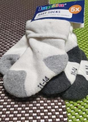 Носки комплект мохра lupilu германия