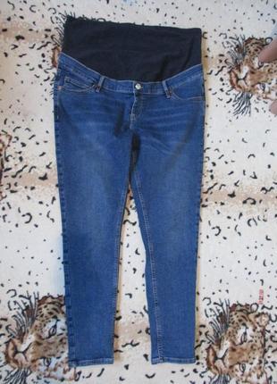 Стрейчевые зауженные джинсы для беременных