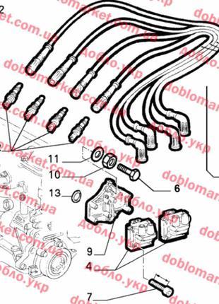 Провода свечей зажигания 1.2i 8v Doblo 2000-2005, Арт. 0986356...