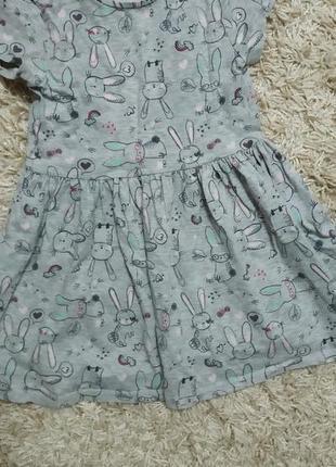 Платье джордж 4-5 лет