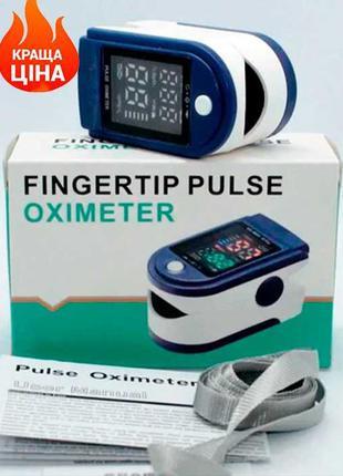 Измеритель пульса/кислорода в крови Пульс-оксиметр на палец то...
