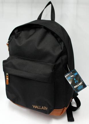 Рюкзак, ранец, молодежный рюкзак, городской рюкзак, спортивный...