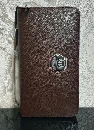 Стильный мужской клатч - кошелёк - портмоне- барсетка