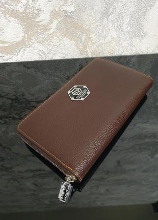 Стильный мужской клатч - кошелёк - портмоне