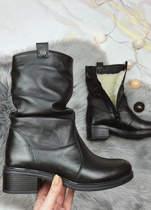 Новые женские зимние кожаные черные ботинки полусапожки