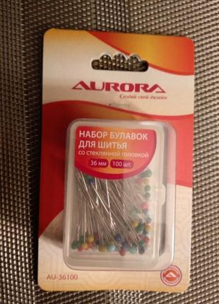 Набор булавок для шитья 100 шт. Aurora