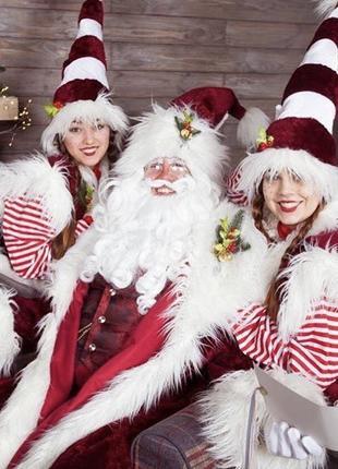 Санта и веселые Эльфы - поздравление детей с Новым годом