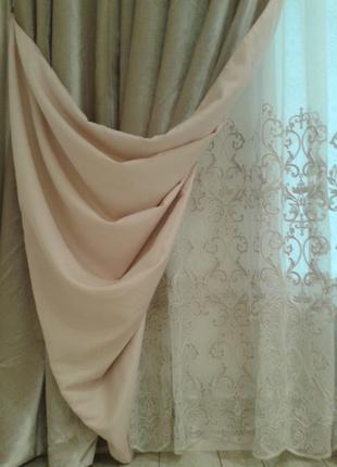 Шторы, домашний текстиль     (Киев, КО)
