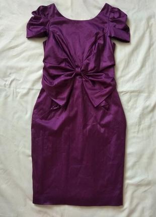 Невероятной красоты платье!!! нарядное!!!!