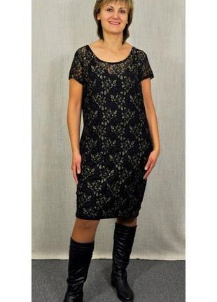 Чудесное нарядное платье rainbov р-р 44-46
