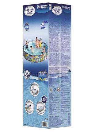 Каркасный бассейн Bestway 56985, 305 х 66 см