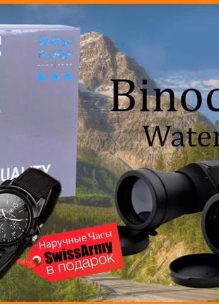 Бинокль Bushnell в чехле + Часы SwissArmy