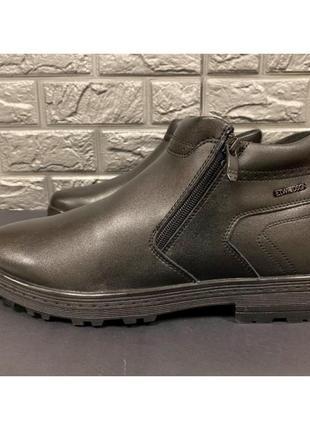 Ботинки на молнии мужские зимние  кожа,натуральный мех