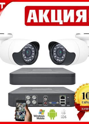 Комплект видеонаблюдения на 2 уличные камеры