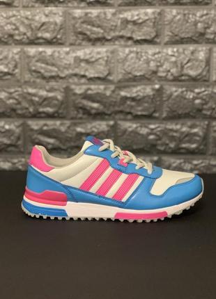 Кроссовки adidas,кроссовки адидас, последняя пара -70%
