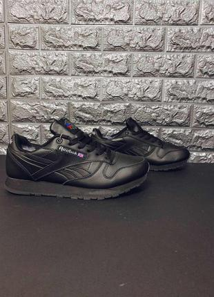 Кроссовки reebok classic leather black, рибок зима!