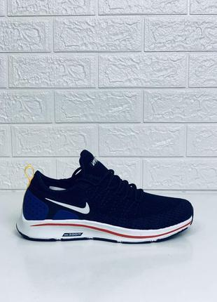 Nike zoom!мужские nike! лёгкие и удобные!последняя пара-70%