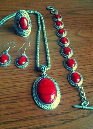 Комплект с кораллом: цепь, кулон,серьги ,браслет,кольцо 20р