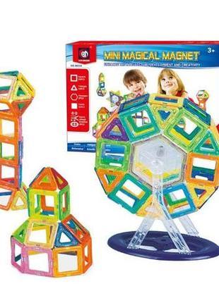 Детский развивающий магнитный конструктор Magical Magnet 58 детал