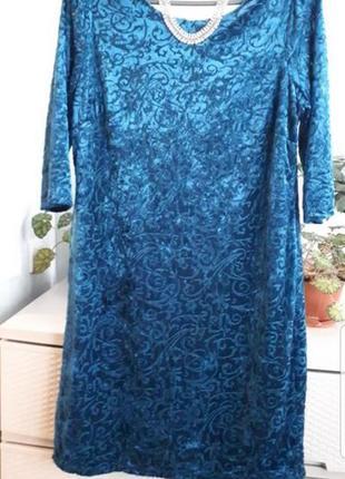 Бархатное вечернее платье миди с открытой спиной велюр