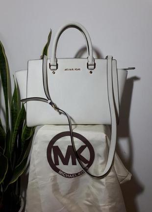 Большая белая сумка от michael kors оригинал