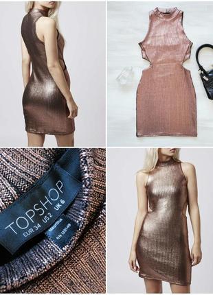 Платье topshop в рубчик накат металлик цвета румян, вырезы на ...