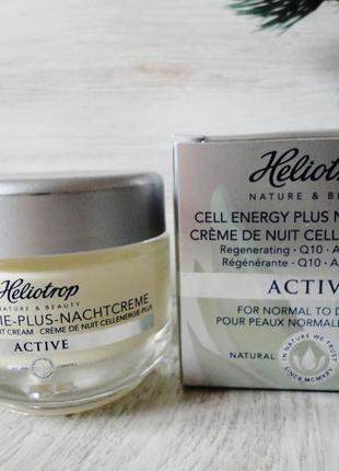 Восстанавливающий ночной крем heliotrop natural cosmetic activ...