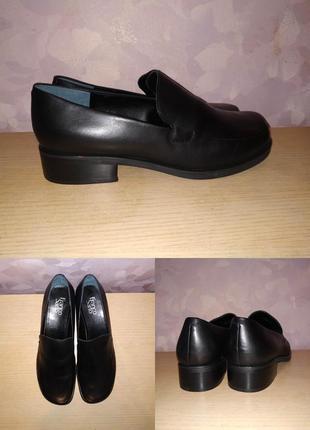 Лоферы туфли 42-43 р кожа большой размер
