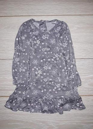 Лёгенькое платье matalan на 12-18 мес