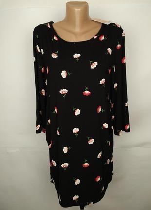 Платье для беременных новое трикотажное красивое в цветы dorot...